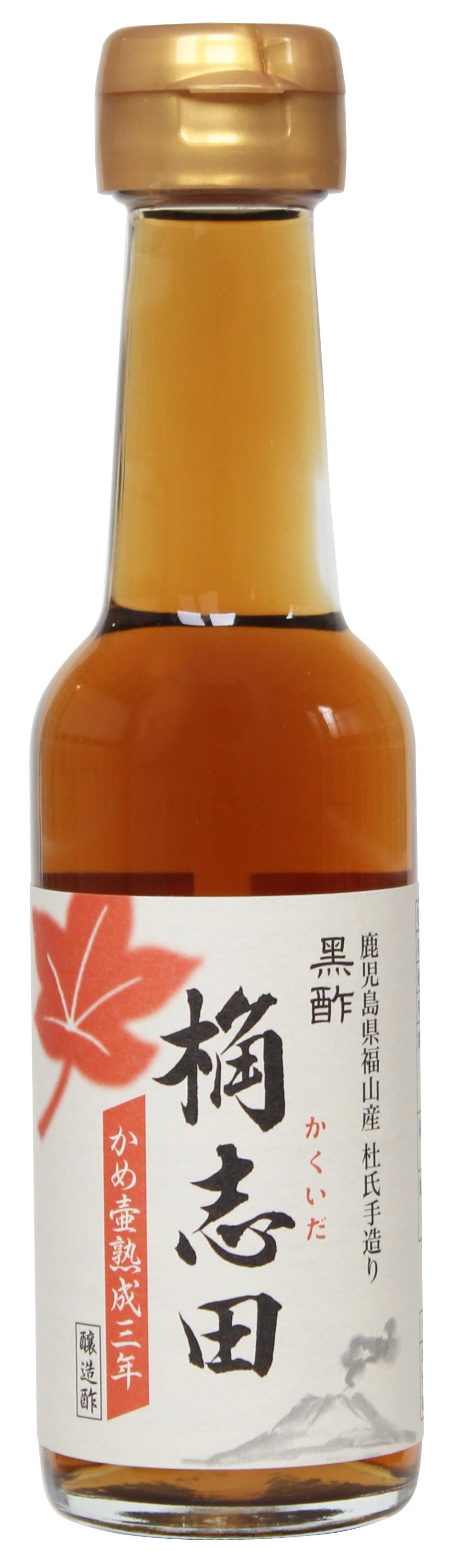 Kakuida 3 years rice vinegar