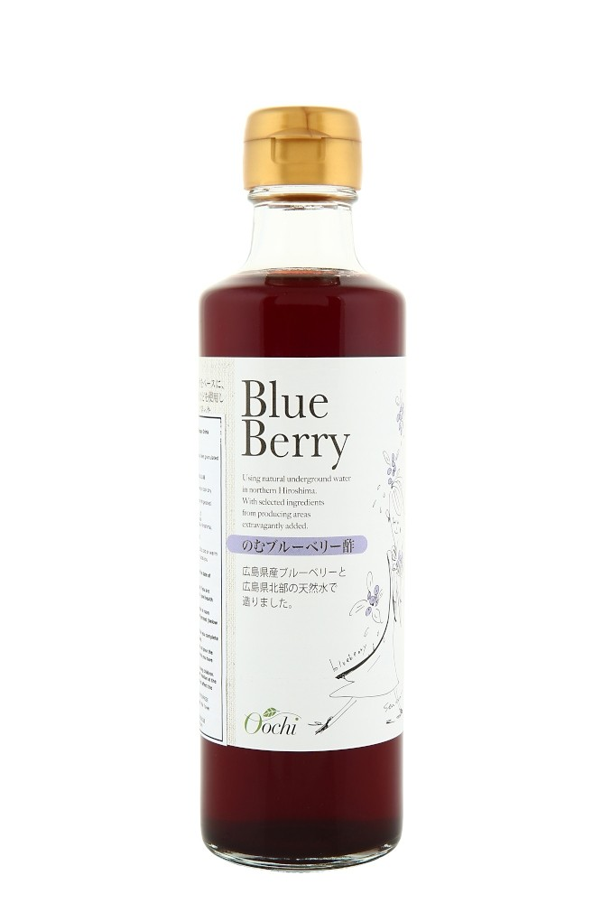 Oochi Blueberry vinegar
