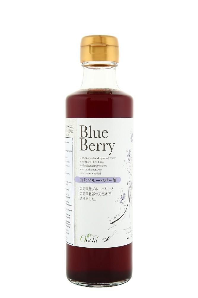 Oochi Blueberry Vinegar