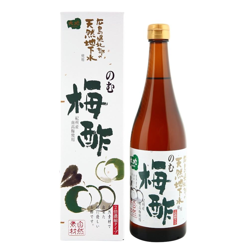 OOCHI Ume Vinegar