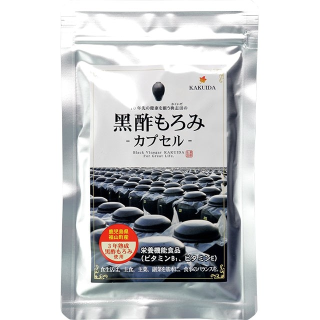 Kakuida Brown Rice Black Vinegar Capsules