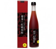 桷志田有机三年玄米陈酿黑醋,红粬酿造 3 Years Kakuida Red Yeast Vinegar